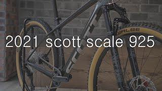 2021 scott scale 925 (스캇 스케일 9…