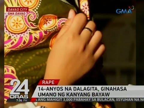 24 Oras: 14-anyos na dalagita, ginahasa umano ng kanyang bayaw