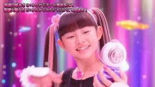 Magic X Warrior Maji Majo Pure's!  - Momoka Transformation
