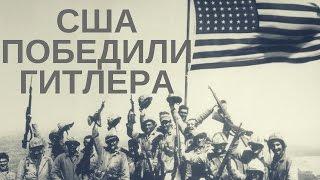 видео Американский учебник «От России к СССР»