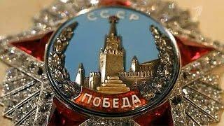 День Победы в Великой Отечественной войне 1941-1945 годов - Victory Day