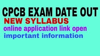 CENTRAL POLLUTION CONTROL BOARD (CPCB) EXAM DATE OUT    NEW SYLLABUS    ONLINE REG.LINK OPEN