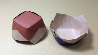 【折り紙(おりがみ)】 花のうつわの折り方 作り方 実用 入れ物