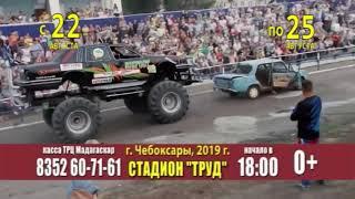 шоу каскадеров в Чебоксарах!
