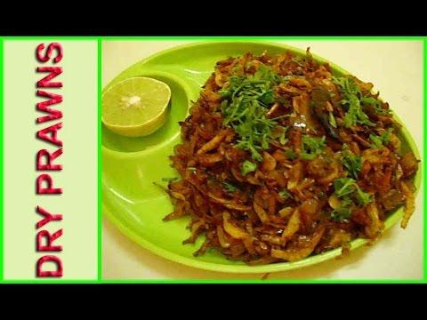dry prawns ( suka javla ) with onion,tomato masala by mangal