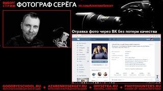 🎬 1080 60 fps Русская Рыбалка 4  Разыграю прем через вк ссылка в описании