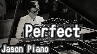 Perfect (Ed Sheeran) 鋼琴 Jason Piano Cover