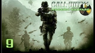 Call of Duty MW 9(G) Skrypty jego mać