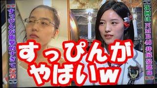あんたんことNMB48井尻晏菜のすっぴん NMB48チームBIIの副キャプテン井...