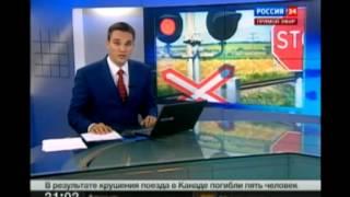 Поезд Новосибирск - Адлер: Спустя 4 часа на