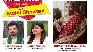 Live Aaj Kal Weekly - W2D2