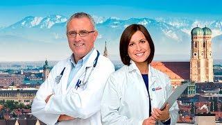 видео клиника пластической хирургии в Германии