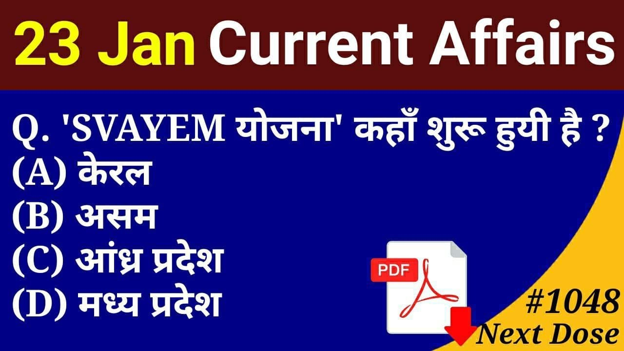 Next Dose #1048   23 January 2021 Current Affairs   Daily Current Affairs   Current Affairs In Hindi