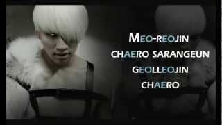 BigBang Monster lyrics ( easy romanized )