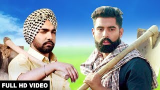 KHETI ( Full Song ) AMMY VIRK  || NEW PUNJABI SONG 2017 || LATEST PUNJABI VIDEO
