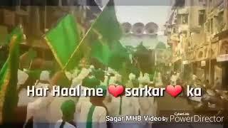 Ye Paisa to kya Chiz hai Hum Ghar Bhi Luta De DJ Sagar MHB Mix Full Naat  Hum apne Nabi Pak se odias