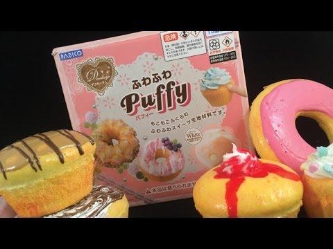 Squishy Making Kit : Padico Puffy Squishy Making Kit! - YouTube