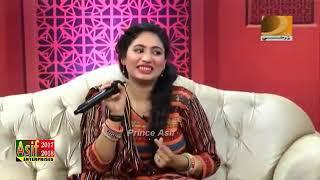 Kainat Quraishi New Song 2018 Sohne Khan Dil Ghurndum New Sindhi Songs 2018
