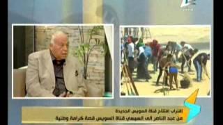 بالفيديو.. خبير استراتيجي: الجيش المصرى لا يحمل الولاء إلا للوطن والشعب