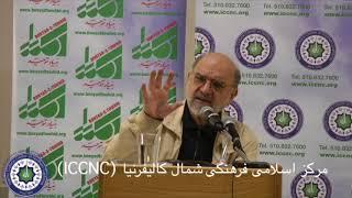 شرح بوستان سعدی از سوی دکتر عبدالکریم سروش- جلسه پنجم