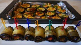 Рулетики из баклажанов И закуска из баклажанов Баклажаны в духовке