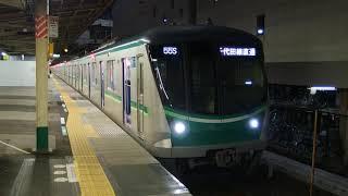 千代田線16000系16108F 各駅停車本厚木行き 松戸駅発車