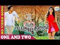 Download ONE AND TWO | SON OF SATHYAMOORTHI | Latest Malayalam Movie  Song | ALLU ARJUN | SAMANTHA MP3 song and Music Video