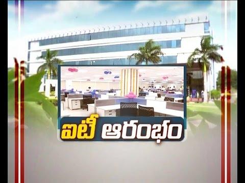 Minister Nara Lokesh Opens 7 IT Firms At Medha Towers In Vijayawada   A Report