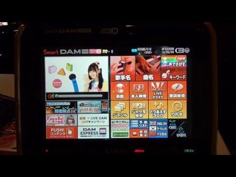 11 Florian stellt vor - How to: Karaoke(box) in Japan