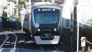 [警笛(ミュージックホーンと空笛2回)あり]静岡鉄道A3000形第6編成 急行 音羽町駅通過【2020年も宜しくお願いします】