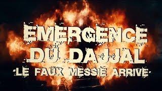 Emergence imminente du dajjal