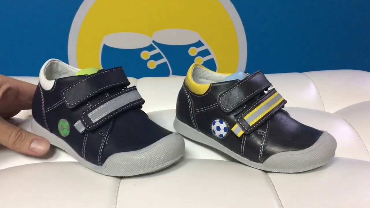 c898e952b Ботинки Shagovita для мальчика 19СМФ 21143. Интернет магазин Башмачки