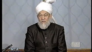 Urdu Tarjamatul Quran Class #225, Al-Saba' 39-55, Al-Fatir 1-4