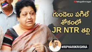 Jr NTR Mother Shalini at Harikrishna Residence | RIP Nandamuri Harikrishna | Telugu FilmNagar
