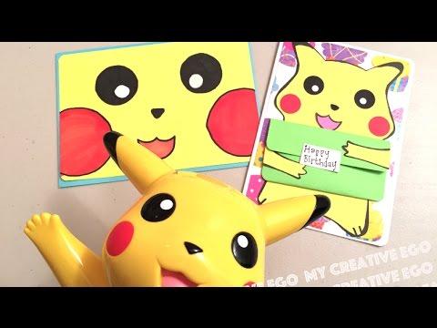 How To Make A Pikachu Birthday Card Invitation Youtube
