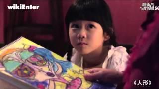 韓瘋整形成「複製人」 電影驚悚呈現病態「美」 被爆再現人形 検索動画 22