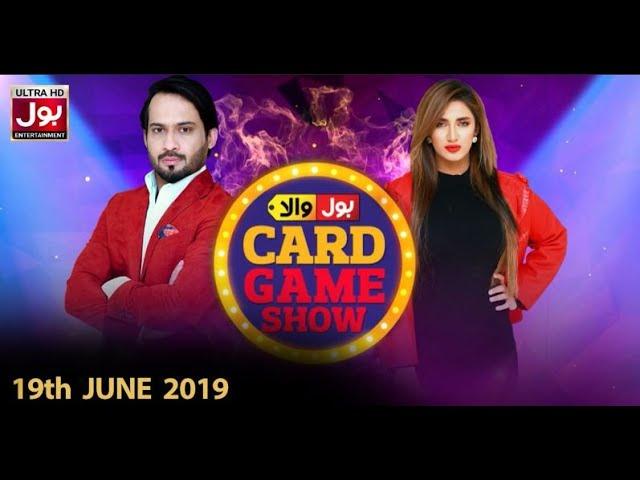 BOLWala Card Game Show | Mathira & Waqar Zaka | 19 June 2019 | BOL Entertainment