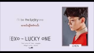 [Karaoke - Thaisub] Lucky One (Korean Ver.)