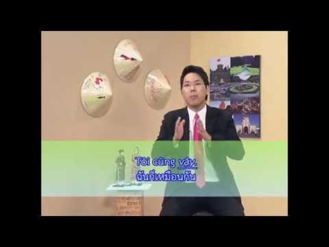 รายการสวัสดีเวียดนาม ตอนที่ 14 : ฤดูกาลและสภาพอากาศ [HD]