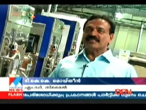 Smile Laundry, Cochin - Manorama News