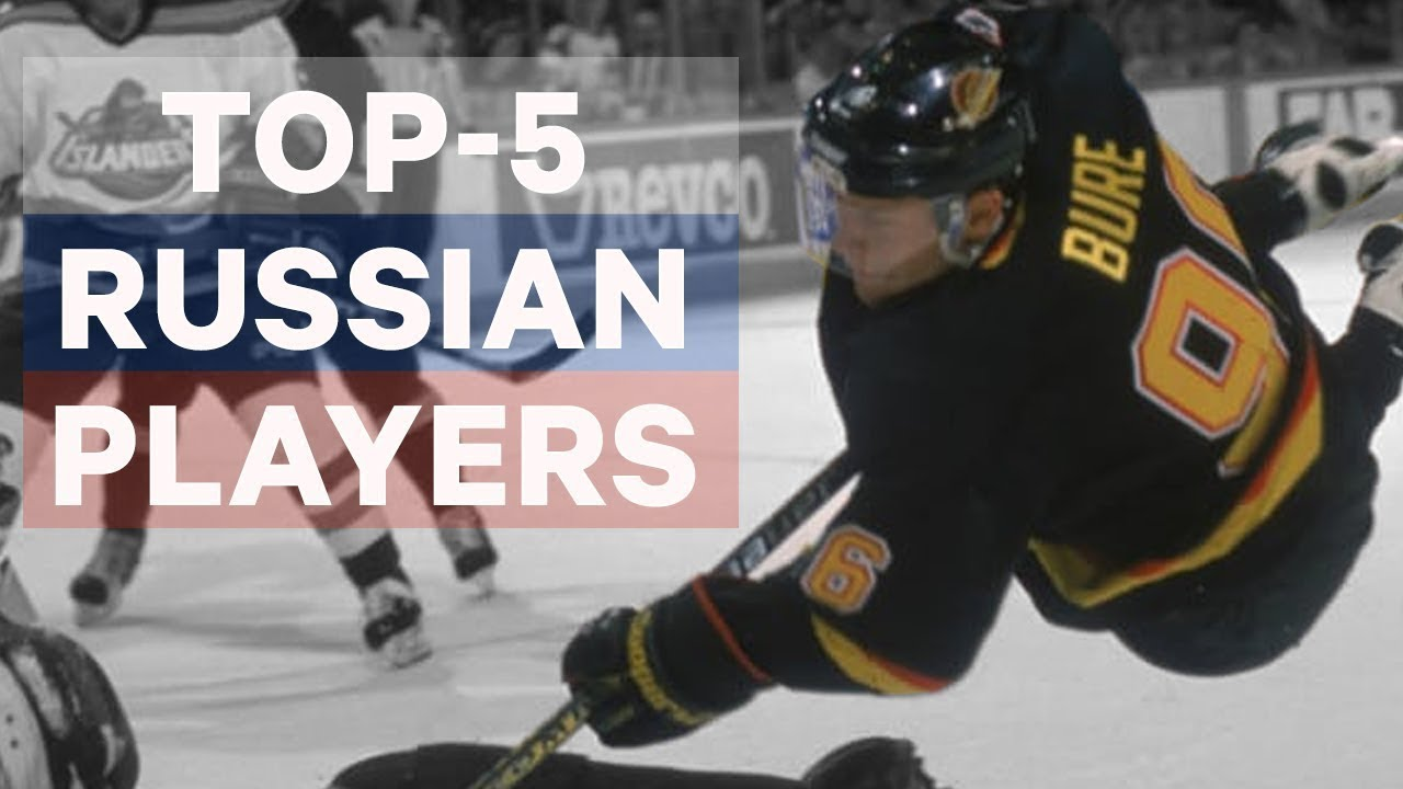 Top 5 Russian NHL Players of All-Time