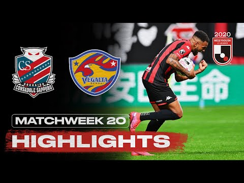 Sapporo Sendai Goals And Highlights