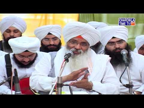 Gurbani Varkha ||Gur Iqbal Singh Ji || Epi -1451
