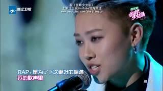 闪耀七隆珠《see you again》 刘雨昕帅气独舞 《...