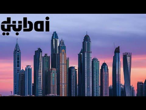 Travel To Dubai | History Documentary In Urdu And Hindi | Spider Tv | دبئی کی سیر