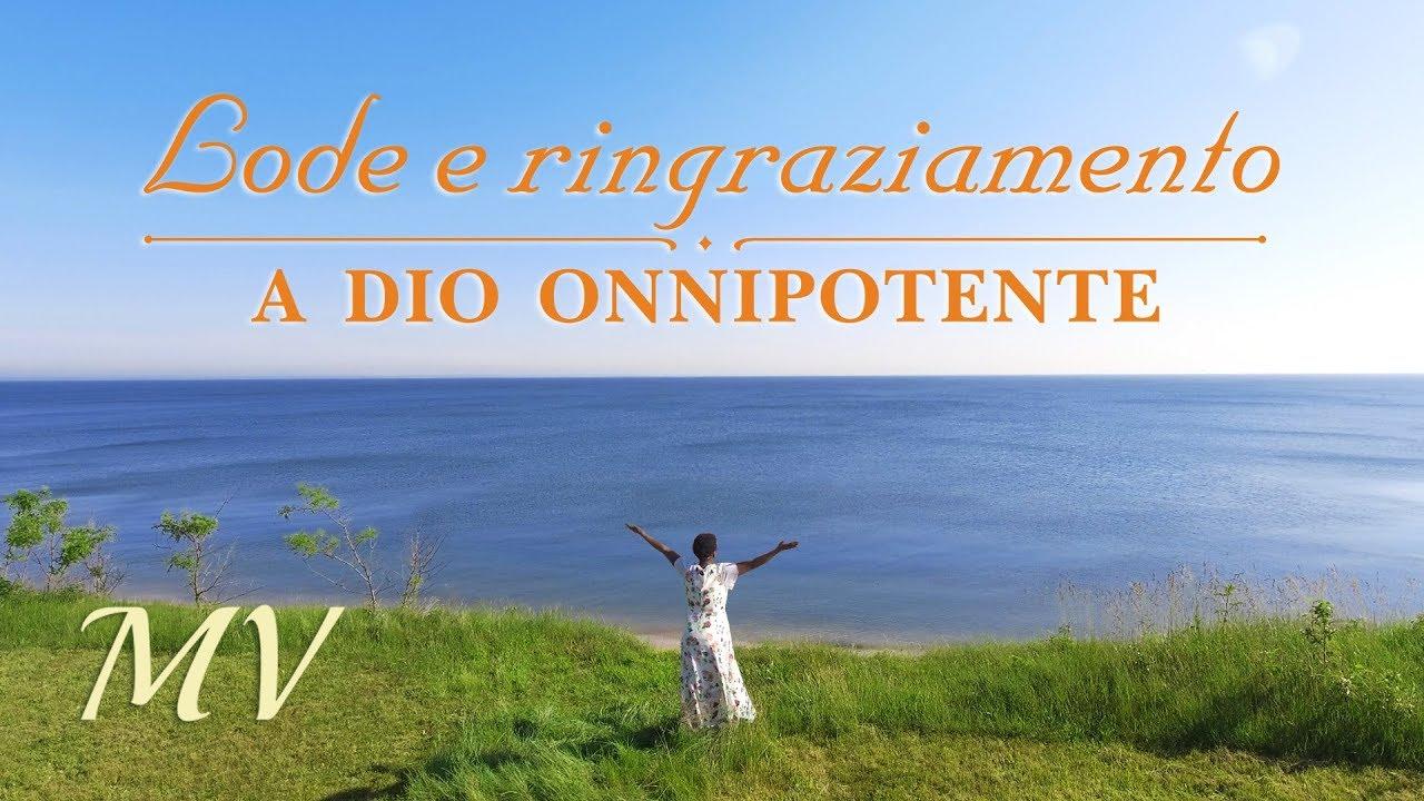 """Canto di lode - """"Lode e ringraziamento a Dio Onnipotente"""" Vivere nella luce di Dio 【MV】"""