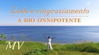 """Canto di ringraziamento - """"Lode e ringraziamento a Dio Onnipotente"""" Vivere nella luce di Dio 【MV】"""