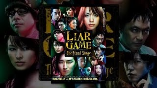 LIAR GAME The Final Stage thumbnail