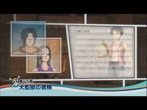 ワンピース 海賊無双 - Main Log 第13話 大監獄の冒険