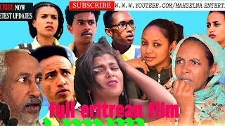 New eritrean full movie 2020 ቀመም ህይወት ምሉእ ፊልም